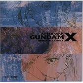 機動新世紀ガンダム X SIDE 1
