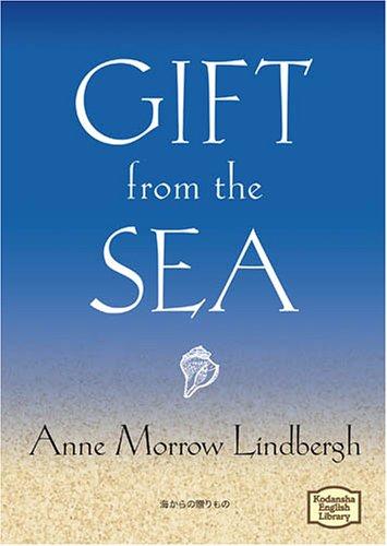 海からの贈りもの - Gift from The Sea【講談社英語文庫】