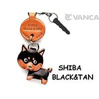 本革イヤホンジャックアクセサリー スマホワンチャンシバイヌ(柴犬)ブラックタン VANCA CRAFT (日本製 職人の手作り)