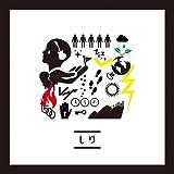 レヴ/ice(初回生産限定盤M)(DVD付)