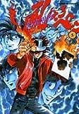 吼えろペン 5 (サンデーGXコミックス)
