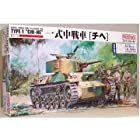 一式中戦車チヘ(大日本帝国)