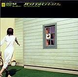 ソラトビデオ・カスタム~VIDEO CLIP CHRONICLE 1991-2001~