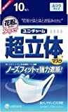 ユニ・チャーム 超立体マスク花粉用ス-パ-ふつう10枚