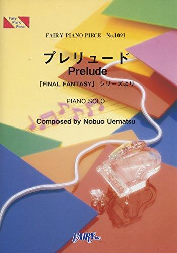 More FINAL FANTASY VII piano piece 1091 prelude The Prelude by Nobuo Uematsu (solo piano)-Toyota 'AQUA' CM song