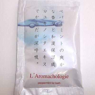 ラロマコロジー ペパーミント 分包 60g