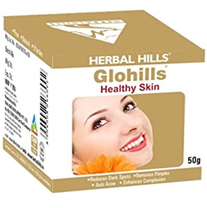 Herbal Hills Glohills Healthy Skin Face Cream, 50g