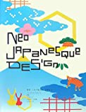 echange, troc PIE Books - Neo Japanesque Design