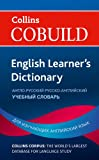 Collins Cobuild English Learner's Dictionary with Russian