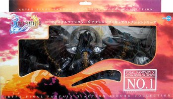 ARTFX FINAL FANTASY ファイナルファンタジーX アクションフィギュアコレクション NO.1 バハムート