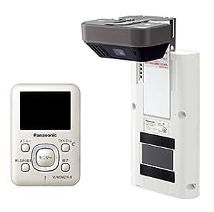 Panasonic ワイヤレスドアモニター ドアモニ シャンパンゴールド ワイヤレスドアカメラ+モニター親機 各1台セット VL-SDM210-N