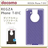 docomo REGZA Phone[T-01C]専用ダイアスキン ソフトケース(ブルー)