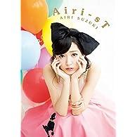 鈴木愛理 スタイルブック 『 Airi-sT 』