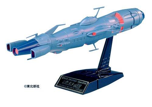 デスラー艦 (宇宙戦艦ヤマト)