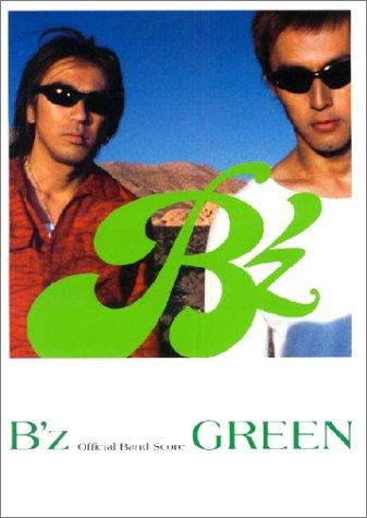 バンドスコア B'z GREEN 楽譜集 (Official Band Score)