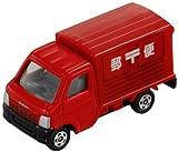 トミカ ギフト 郵便車コレクション2