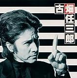 警部補 古畑任三郎 サウンドトラック Vol.2