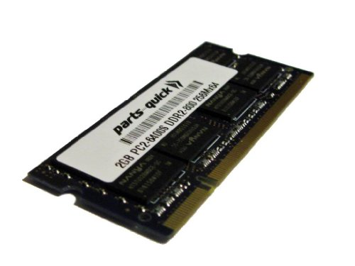 GB Memory for HP TouchSmart IQ506