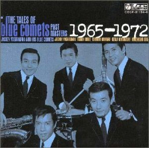 THE TALES OF BLUE COMETS/PAST MASTERS 1965-1972