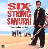 シックス・ストリング・サムライ [DVD]