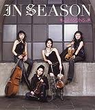 イン・シーズン(DVD付)