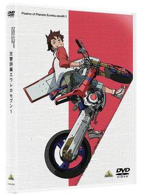 交響詩篇エウレカセブン 1 [DVD]