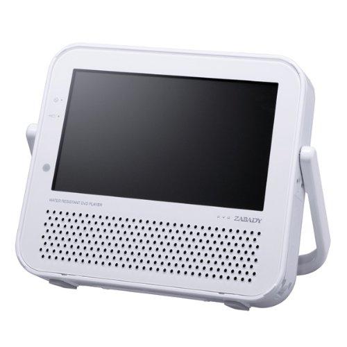 TWINBIRD ポータブル防水DVDプレーヤー(ワンセグチューナー搭載) DVD ZABADY ホワイト VD-J719W