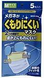 アイリスオーヤマ メガネがくもりにくいマスク Mサイズ MKM-5PM 5枚入