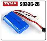 syma S033G radio remote control helicopter battery 7.4V 1500 mAh