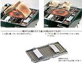 ユニフレーム(UNIFLAME) fanマルチロースター 660072