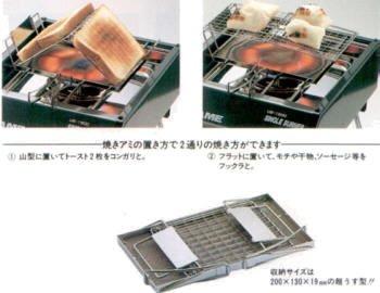 ユニフレーム(UNIFLAME) fanマルチロースター 660072の商品画像