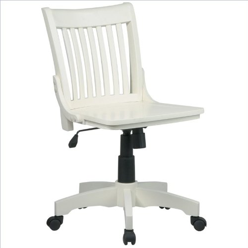 Deluxe Armless Wood Bankers Chair