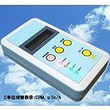 【国産】メディキタス社製サーベイメータ CK3(CK-3) 超高性能シンチレーション式 ガイガーカウンター 放射線測定器