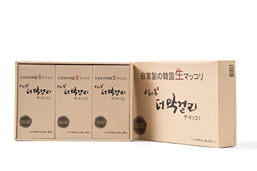 The Makgeolli Korean Traditional Natural Organic Rice Wine Home Brewing DIY Kit Gift Set (Makgeolli Rice Wine compare prices)