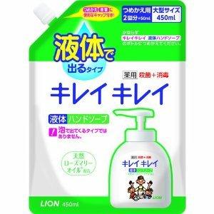 キレイキレイ薬用液体ハンドソープ 替大 450ml