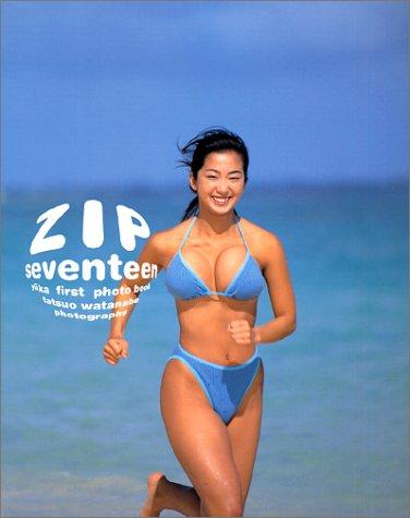 優香写真集 Zip-Yuka first photo book