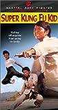 echange, troc Super Kung Fu Kid [Import USA Zone 1]