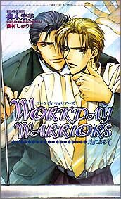 Workday warriors