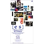 esTheme of es