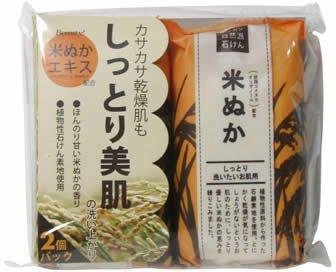 ペリカン 自然派石けん 米ぬか 100g×2