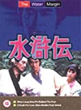 The Water Margin - Vol. 7 [1976] [DVD]
