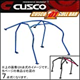 CUSCO D1ロールバー 7点式・2名乗車タイプ(Fr貫通)【シビック EK9/EK4 サンルーフ無】