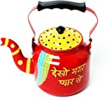 Purpledip Handpainted Decorative Kettle (Red)