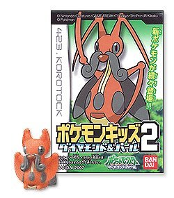Pokemon Kids Diamond & Pearl Series 2 Candy Mini Figure:423 Kricketune--(Japanese Import) ***Free Domestic Standard Shipping For This Item!***
