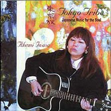 Tokyo Tribe - Japanese Music For The Soul, Akemi Iwase