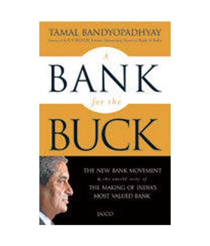 a-bank-for-the-buck-the-story-of-hdfc-bank-by-tamal-bandyopadhyay-1-nov-2012-paperback