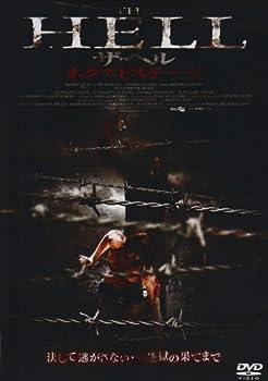 ザ・ヘル ネクストステージ [DVD]