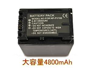 送料無料●SONY◆NP-FV100/NP-FH100◆4800mAh◆互換バッテリー◆HDR-CX180/HDR-CX560V/HDR-CX700V/HDR-PJ40V/HDR-CX170/HXR-NX70J/NEX-VG20H/HDR-CX270V/HDR-CX590V/HDR-PJ590V/HDR-CX720V/HDR-PJ760V/HDR-PJ210/HDR-TD20/NEX-VG900/HDR-CX390/HDR-PJ390/HDR-CX430V/HDR-CX630V/HDR-PJ630V/HDR-PJ790V