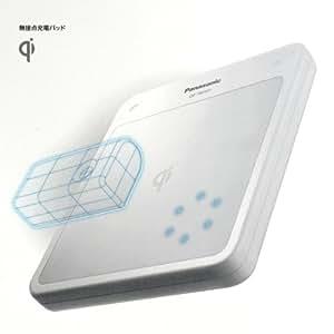 Panasonic 無接点充電パッド ChargePadチャージパッド ホワイト QE-TM101-W