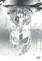 AWAKE TOUR 2005 [DVD]